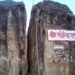 वीर लोरिक पत्थर – वीर लोरिक और मंजरी की अमर प्रेम निशानी
