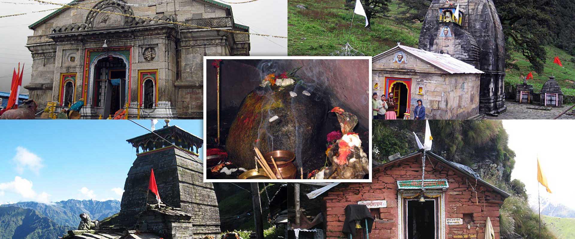 Panch Kedar, Kedarnath, Tungnath, Rudranath, Madhyamaheshwar, Kalpeshwar, Hindi, Information, Jankari, Story, Kahani, History,