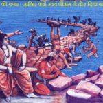 पद्म पुराण की कथा | जानिए क्यों स्वयं श्रीराम ने तोड़ दिया था रामसेतु