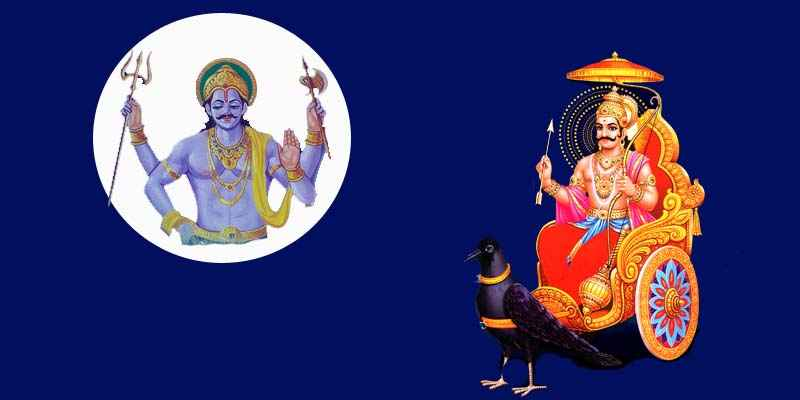 How Shani Dev Became Slow, Why Shani Dev is Slow, Hindi, Story, Kahani, Katha