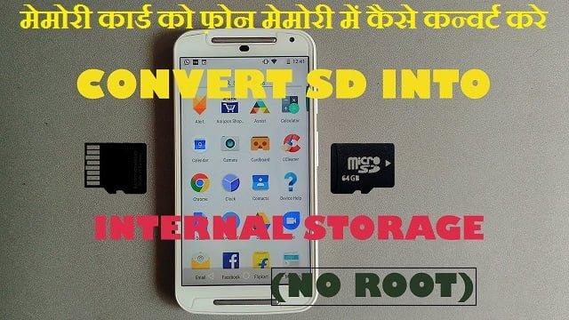 Convert SD Card Into Phone Memory, Hindi