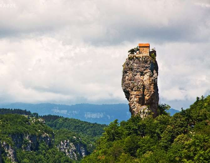 Katskhi Pillar in Georgia, Hindi, Information, History, Story, Kahani, Itihas,