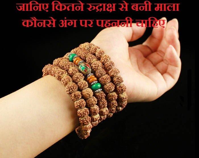 How To Wear Rudraksha Mala