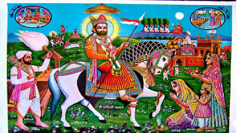 Ramdev Jayanti