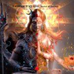 तंत्र साधना से जुड़े रहस्य | Secret of Tantra