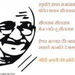गाँधी जयंती शुभकामना संदेश | Gandhi Jayanti Wishes in Hindi
