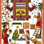 अहोई माता आरती | Ahoi Mata Aarti | Ahoi Ashtami Aarti