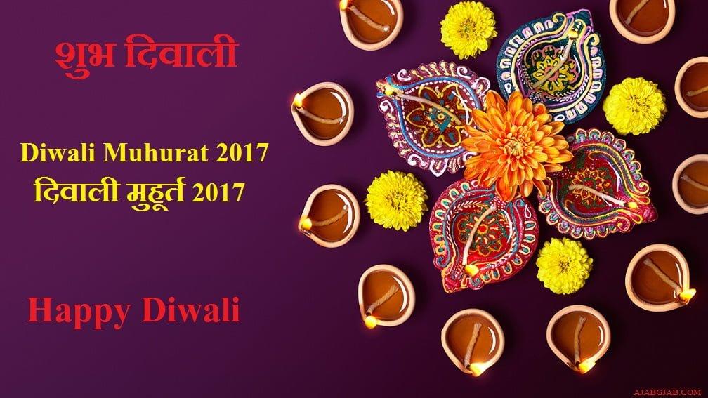 Diwali Muhurat 2017