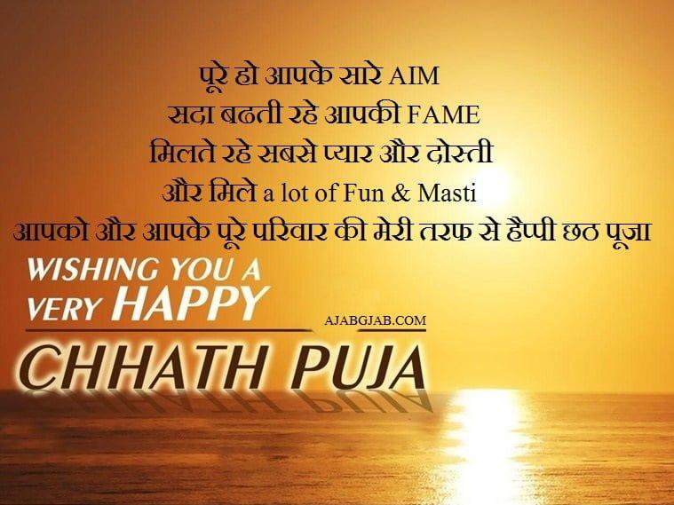 Happy Chhath Puja in Hindi