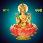 Labh Panchami Saubhagya Panchami