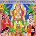 सम्पूर्ण सत्यनारायण व्रत कथा एवं पूजन विधि | Satyanarayan Vrat Katha Pujan Vidhi