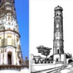 Lanka Minar History Story in Hindi
