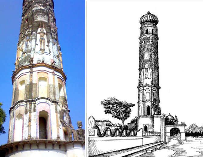 Lanka Minar History Story in Hindi