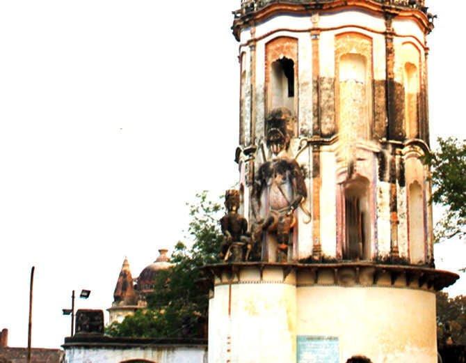 Image result for lanka minar