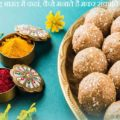 Different Names Of Makar Sankranti