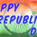 Republic Day 2020 Hd Photos For Desktop