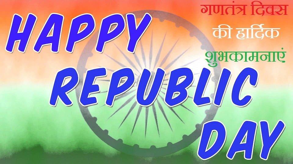 Republic Day 2020 Hd Photos For Desktop