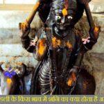 Shani Ka Asar Bhav Anusar