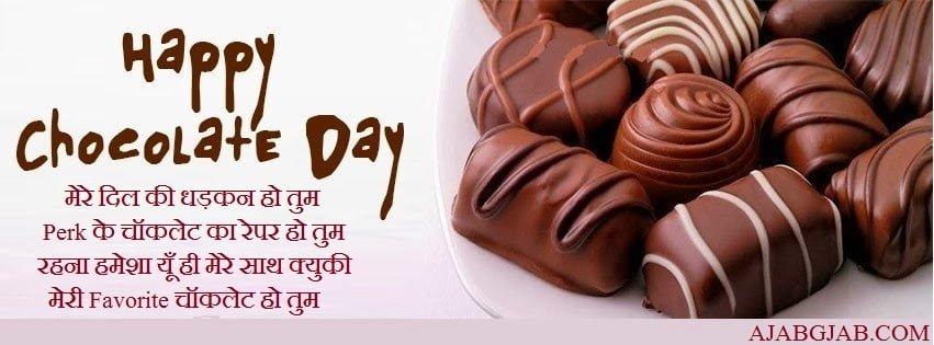 Happy Chocolate Day Wishes in Hindi