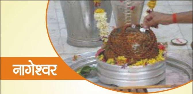 Rameshwaram Jyotirlinga in Hindi