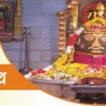 Somnath Jyotirlinga in Hindi