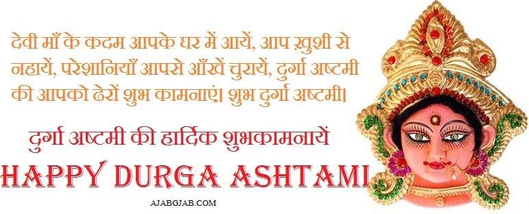 Happy Durga Ashtami 2019 Hd Wallpaper Free Download