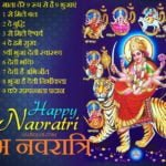 Happy Navratri Messages in Images