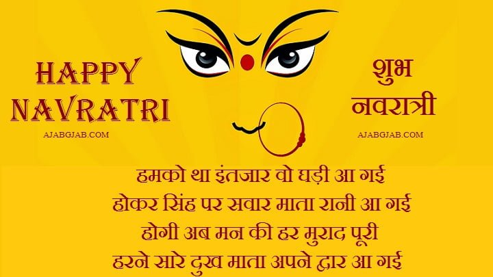 Happy Navratri Greetings Pictures 2019