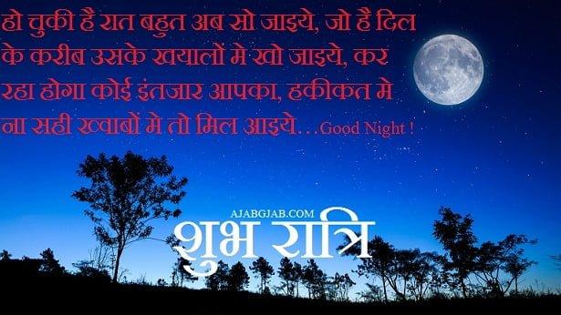 Good Night Hindi Status In Images
