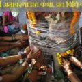 Somvati Amavasya Vrat Katha