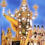 Apara Ekadashi | अपरा एकादशी | व्रत कथा | व्रत विधि | महत्व