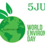 Environment Day Quotes In Hindi | पर्यावरण दिवस पर अनमोल विचार
