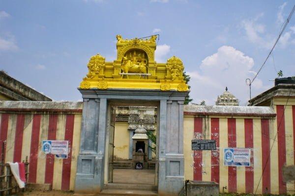 Adi Vinayaka Temple History In Hindi