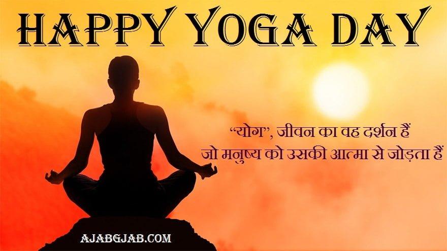 Hindi Yoga Day Images