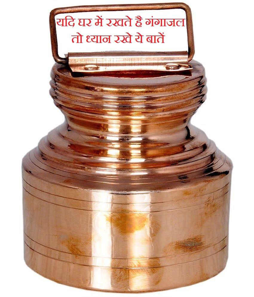 Gangajal Ko Ghar Mein Rakhne Ke Niyam