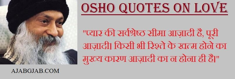 Osho Love Quotes In Images