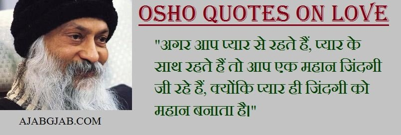 Osho Love Quotes In Picture