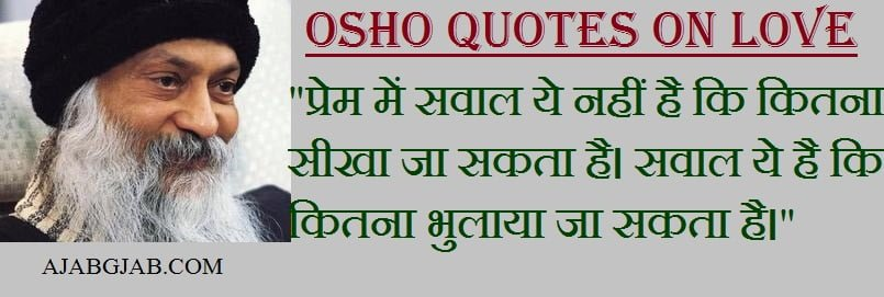 Osho Quotes In Images