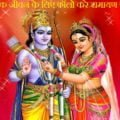 Ramayana Tips For Happy Married Life
