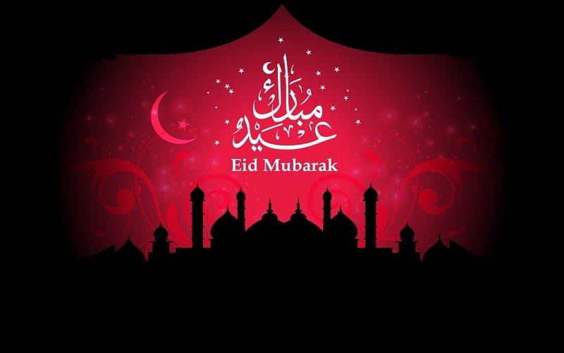 Eid Mubarak HD Pictures