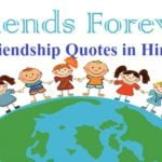 Friendship Quotes in Hindi | दोस्ती पर अनमोल विचार
