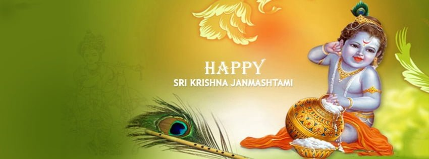 Happy Janmashtami HD Photos