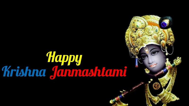 Happy Janmashtami HD Picture