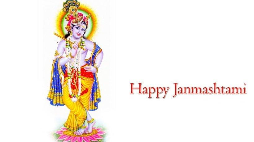 Happy Janmashtami HD Pictures