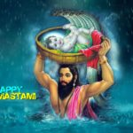 Happy Janmashtami HD Wallpaper | Happy Janmashtami HD Images