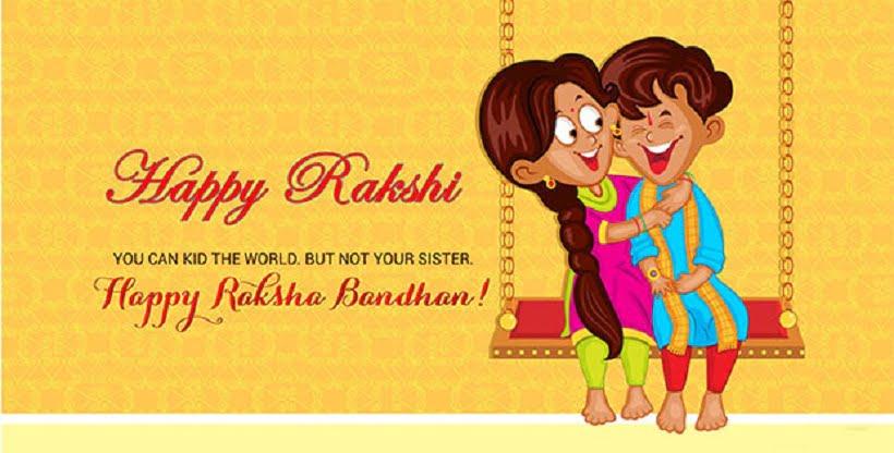 Rakhi HD Photos