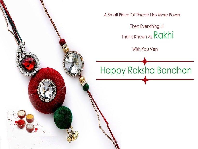 Raksha Bandhan HD Photos