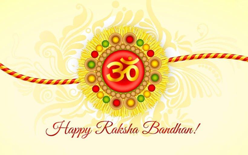 Rakhi Facebook Dp Greetings