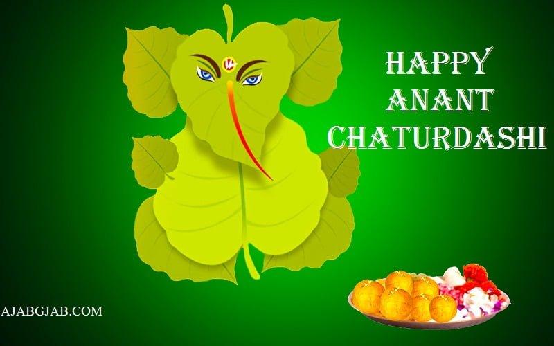 Anant Chaturdashi HD Images