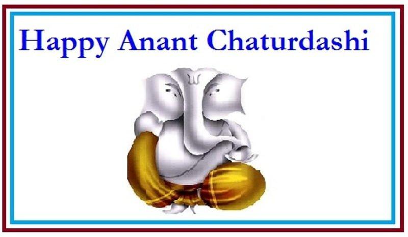 Anant Chaturdashi Photos